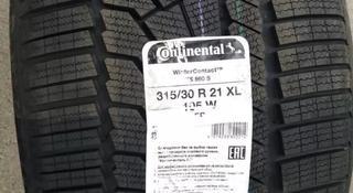 Разно широкий спорт пакет зимние шины Continental Winter Contact TS860 за 640 000 тг. в Алматы