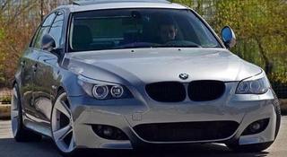 Магазин запчастей BMW в Алматы