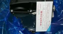 KIA OPTIMA 2.0T Двигатель за 1 200 000 тг. в Алматы – фото 4
