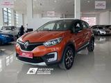 Renault Kaptur 2016 года за 6 690 000 тг. в Павлодар