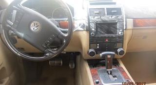 Volkswagen Touareg 2005 года за 22 220 тг. в Алматы