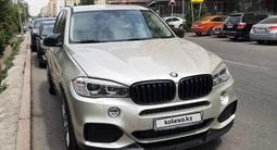 BMW X5 2016 года за 19 999 999 тг. в Алматы