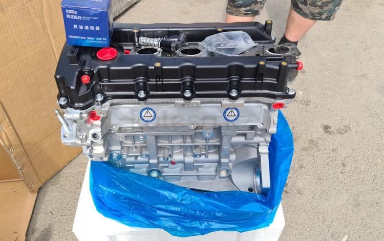 Новые двигатель моторы G4KE, G4NA Hyundai Tucson за 750 000 тг. в Алматы