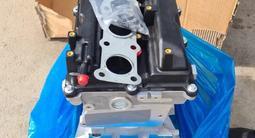 Новые двигатель моторы G4KE, G4NA Hyundai Tucson за 750 000 тг. в Алматы – фото 2