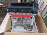 Новые двигатель моторы G4KE, G4NA Hyundai Tucson за 750 000 тг. в Алматы – фото 3