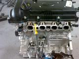 Двигатель Hyundai Мотор Двс G4FC G4FA G4KE G4FD за 202 020 тг. в Алматы