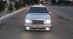 Mercedes-Benz E 220 1995 года за 1 900 000 тг. в Костанай – фото 5