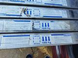 Полочные балки на рефрижиратора Вольво FH 12 за 300 000 тг. в Шымкент