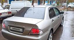 Mitsubishi Lancer 2008 года за 3 500 000 тг. в Караганда – фото 5