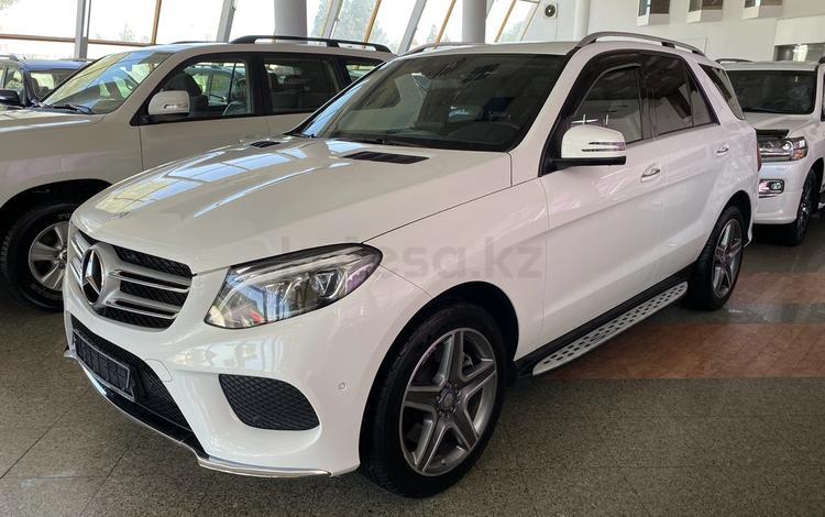 Mercedes-Benz GLE 400 2017 года за 19 700 000 тг. в Алматы