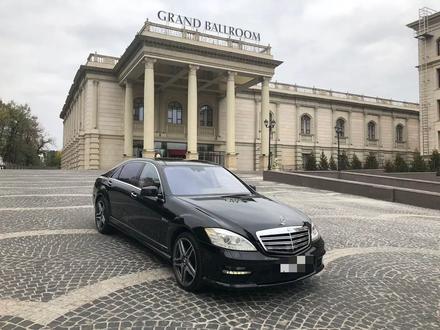 Mercedes-Benz S 550 2007 года за 7 000 000 тг. в Алматы – фото 2