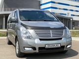 Hyundai Starex 2012 года за 8 100 000 тг. в Павлодар – фото 2