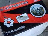 Автономный Отопитель Сухой ФЕН Kingmoon 12 ИЛИ 24v — 5 КВТ, КНР за 70 000 тг. в Павлодар – фото 2