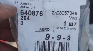 Кронштейн крюка капота за 6 500 тг. в Алматы