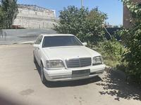 Mercedes-Benz S 500 1996 года за 1 800 000 тг. в Алматы