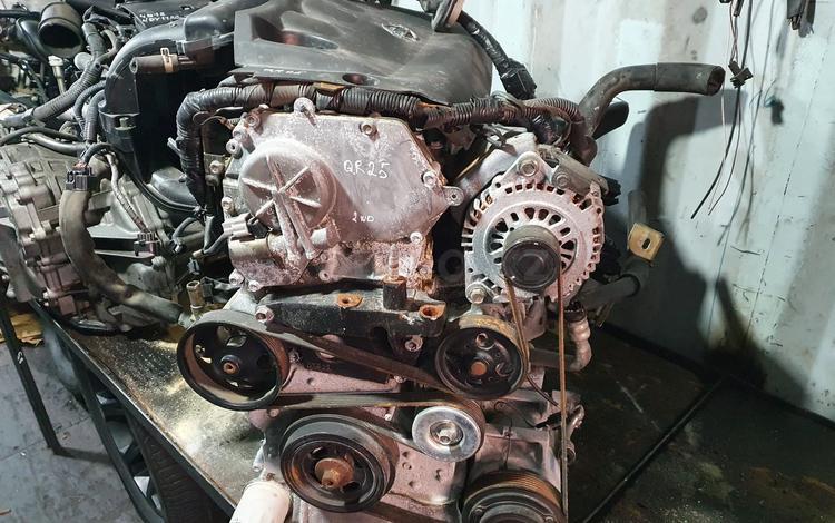 Nissan Teana J31 QR25 двигатель за 360 000 тг. в Алматы