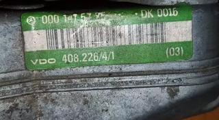 Дросельная заслонка за 40 000 тг. в Алматы