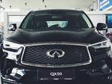 Infiniti QX50 Pure 2021 года за 20 700 000 тг. в Атырау – фото 2