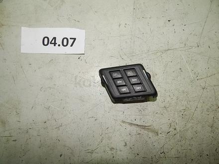 Блок управления гарнитурой (8633112) за 5 000 тг. в Алматы