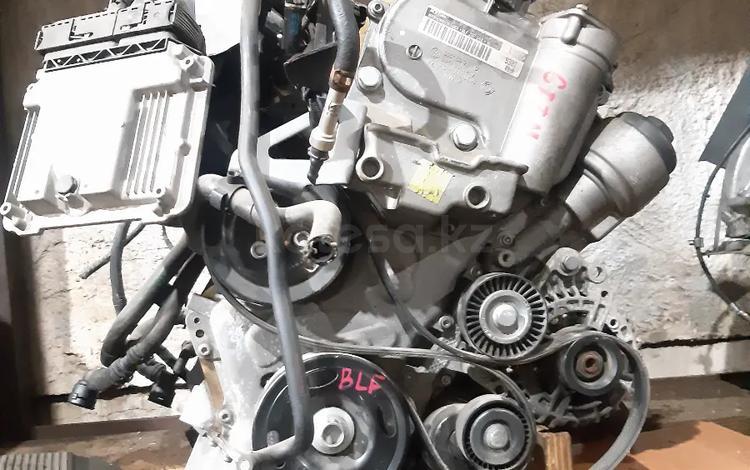 Двигатель Гольф 5 BLF 1.6 Volkswagen Golf 5 за 200 000 тг. в Семей