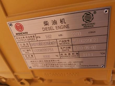 Двигатель всборе первой комплектности в Нур-Султан (Астана) – фото 8