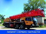 Sany  STC 2020 года в Кызылорда