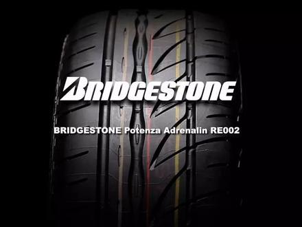Новые шины Bridgestone 215/55r17 RE002 за 40 000 тг. в Алматы