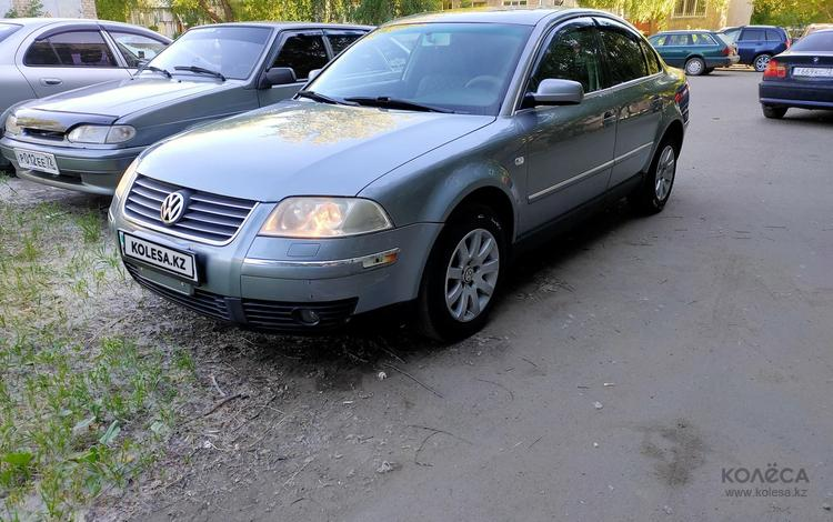 Volkswagen Passat 2001 года за 3 000 000 тг. в Петропавловск