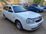 ВАЗ (Lada) 2171 (универсал) 2010 года за 1 300 000 тг. в Уральск