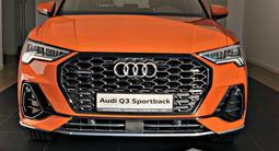 Audi Q3 Sportback 2020 года за 27 950 000 тг. в Нур-Султан (Астана) – фото 3
