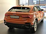 Audi Q3 2020 года за 29 657 800 тг. в Алматы – фото 5