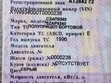 МАЗ  SZAP-9340 1996 года за 900 000 тг. в Петропавловск – фото 5
