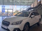 Subaru Outback 2020 года за 16 290 000 тг. в Шымкент – фото 2