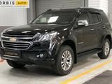 Chevrolet TrailBlazer 2020 года за 14 940 000 тг. в Алматы