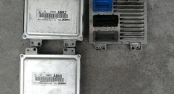 Компьютер за 40 000 тг. в Алматы – фото 3