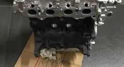 Двигатель на Faw V 80 т80 1.5 за 888 тг. в Алматы