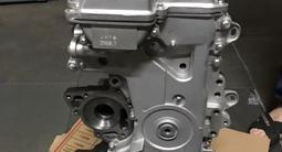 Двигатель на Faw V 80 т80 1.5 за 888 тг. в Алматы – фото 2