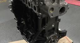 Двигатель на Faw V 80 т80 1.5 за 888 тг. в Алматы – фото 4