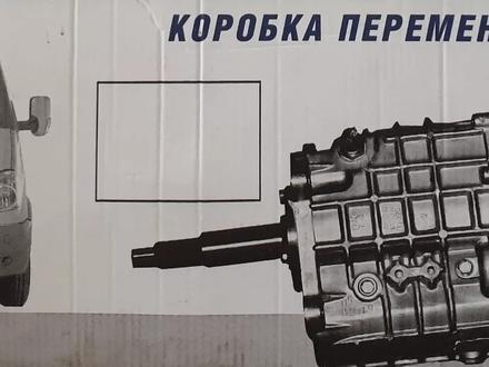 Запчасти Газель в Алматы – фото 82