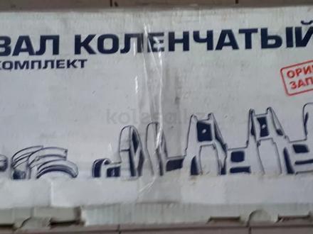 Запчасти Газель в Алматы – фото 95
