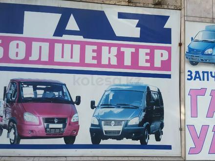 Запчасти Газель в Алматы