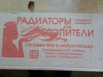 Запчасти Газель в Алматы – фото 41