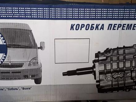Запчасти Газель в Алматы – фото 51