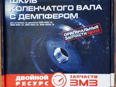 Запчасти Газель в Алматы – фото 57