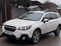Subaru Outback 2018 года за 13 600 000 тг. в Алматы