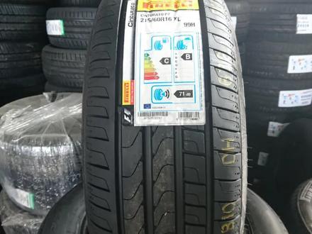Шины Pirelli 215/60/r16 P7 за 34 500 тг. в Алматы