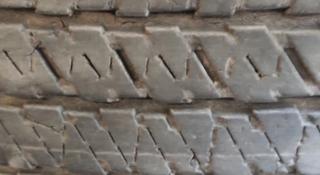Комплект летных шин. за 30 000 тг. в Алматы