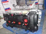 Двигатель G4KD за 980 000 тг. в Алматы