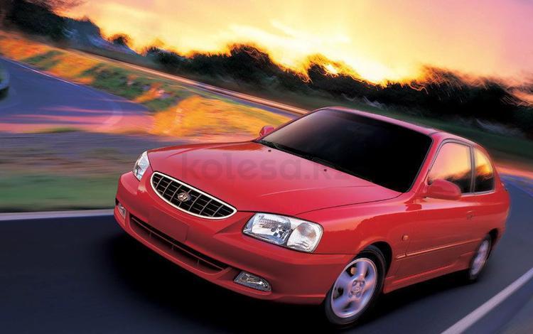 Hyundai Accent 1999 года за 1 300 000 тг. в Алматы