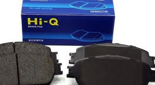 HI-Q Колодки тормозные дисковые, передние за 9 620 тг. в Алматы